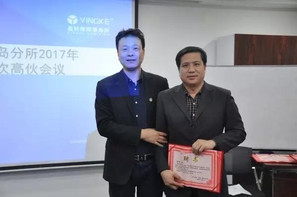 盈科青岛管委会主任王明芝律师谈到:本次部门