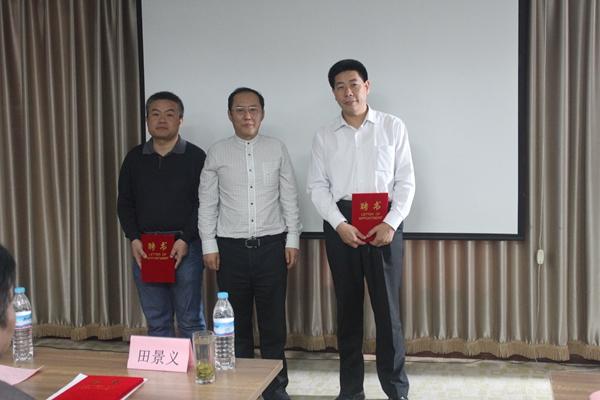 盈科济南分所执行主任李建东