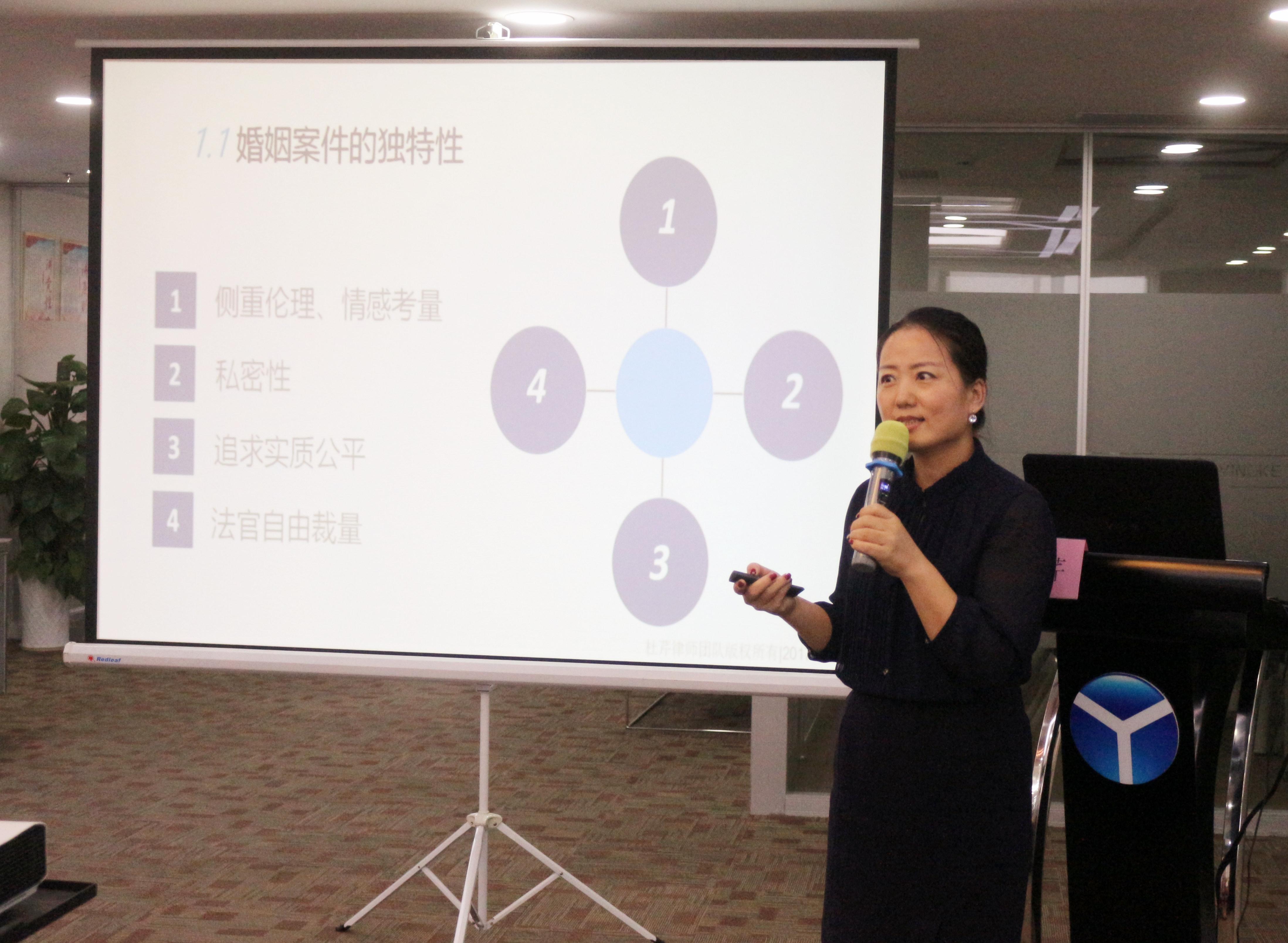 汕头市律师事务所_盈科律师事务所