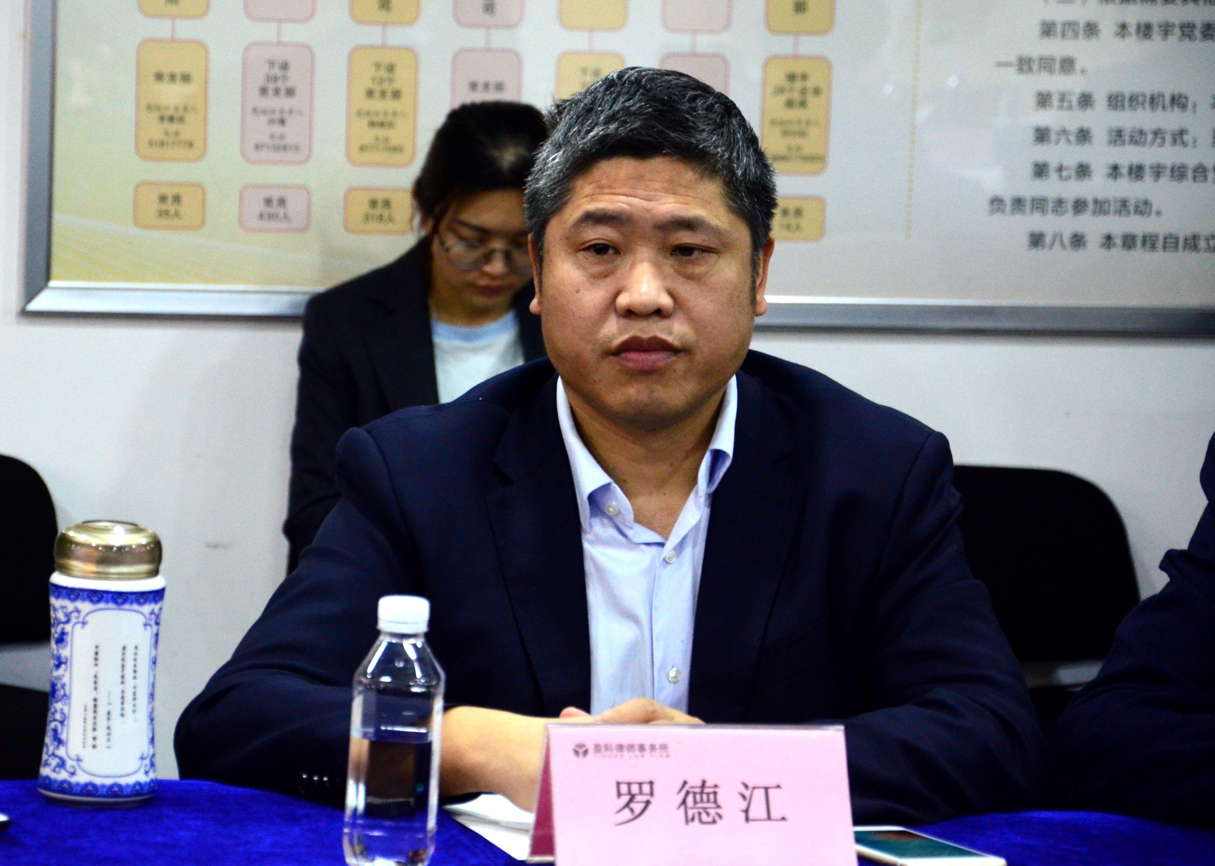 ::武汉律师网——武汉律师协会::